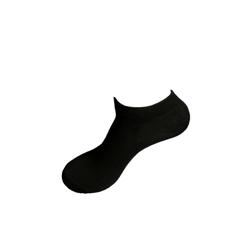 10 par svarta ankelstrumpor i i stl 45 51 av hög kvalitet