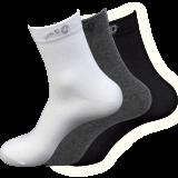 Strumpa 60-pack - Mix av svart, grå och vit