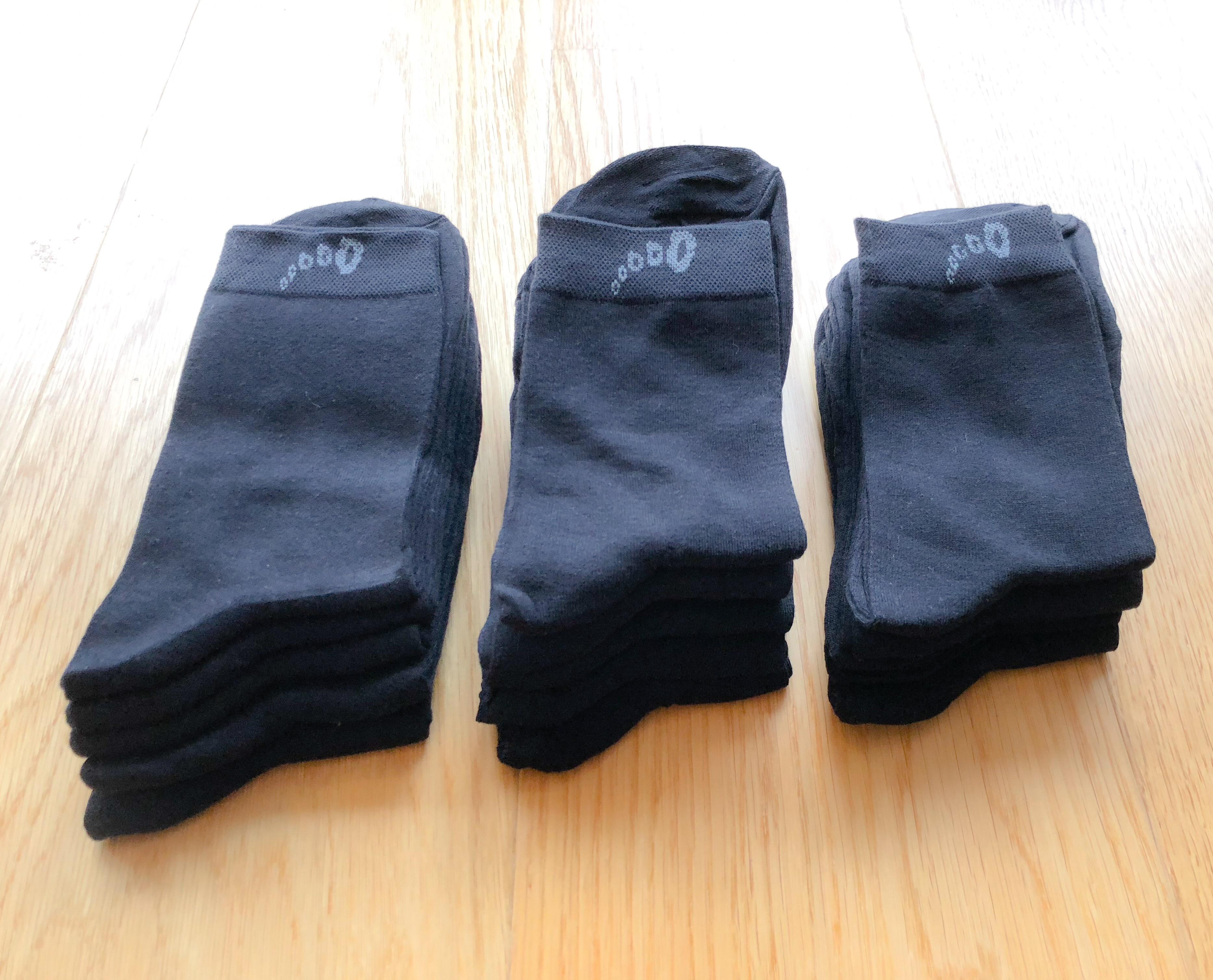 15 par svarta strumpor